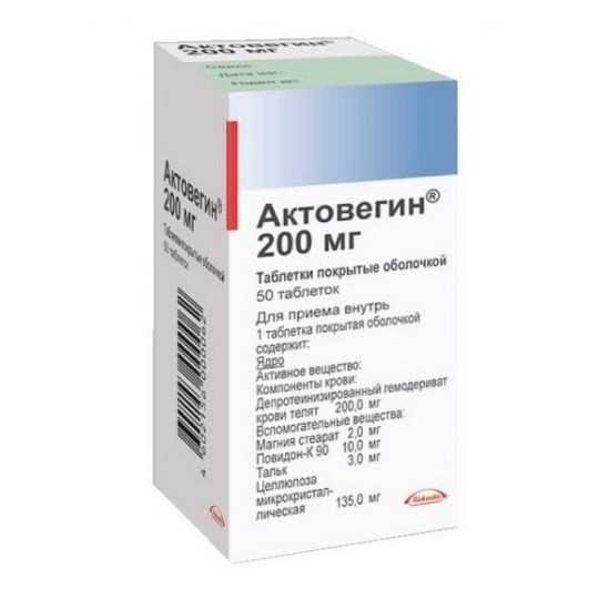 actovegin-50tab-200mg.jpg